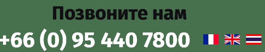 tel1-russe